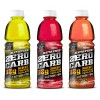 Metapure zero carb drink (500ml)